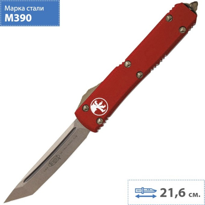 Нож MICROTECH ULTRATECH 123-13RD MT_123-13RD